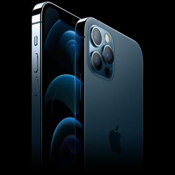 2. Apple iPhone 12 Pro Max - cel mai bun telefon premium pentru fanii Apple
