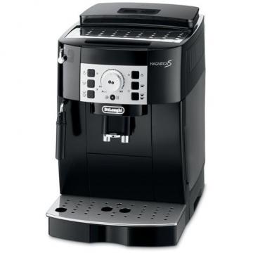 Espressor automat De'Longhi Magnifica S ECAM - Cel mai apreciat espressor automat